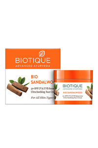 Buy BIO SANDAL LOTION (face & body)