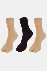 Buy Next2Skin Opaque Thumb Socks (Pair Of 3) - Black Skin Skin