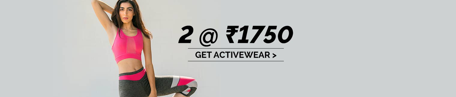 activewear 2 at 1750